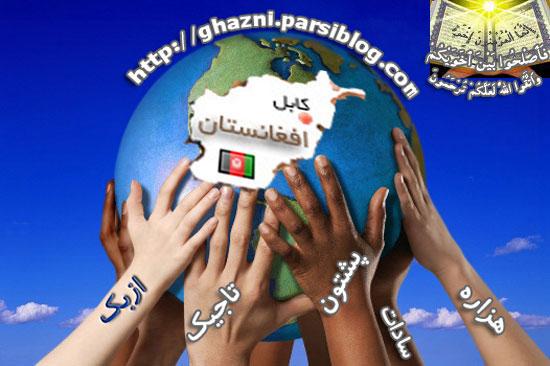 انجمن طالبان صلح و امنیت در افغانستان